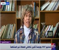 فريدة الشوباشى: أولوية الرئيس السيسي عودة كرامة الإنسان المصرى