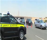 رقم الإغاثة المرورية للتعامل مع بلاغات الأعطال والحوادثعلى الطرق