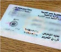 قانون المرور الجديد.. تعرف على رسوم تجديد رخصة السيارة