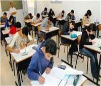 لطلاب أولى وثانية ثانوي.. غير مسموح باصطحاب كتب خارجية أو ملازم بالامتحان