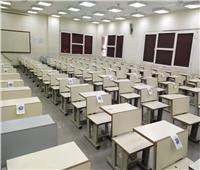 انطلاق ماراثون امتحانات الفصل الدراسي الأول بجامعة القاهرة