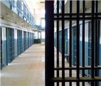 مقتل 25 شخصا واختفاء 200 في هروب جماعي من سجن بهايتي
