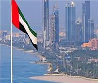 الإمارات تتضامنمع السعودية.. وترفض التدخل بشئون المملكة