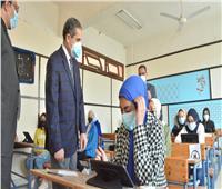 محافظ الغربية يتابع امتحان الفصل الدراسي الأول في المدارس الثانوية