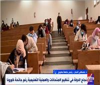 رئيس جامعة مطروح يوضح الإجراءات التي تم اتخذتها في أول أيام الامتحانات