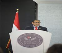 هيئة الرقابة المالية: «الإغلاق الكبير» وصف صندوق النقد الدولي لعام كورونا