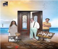 خالد الصاوي وشيري عادل على أفيش فيلم «للإيجار»