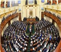 أحزاب في البرلمان تبدأ تعديل قانون الشهر العقاري.. غدًا
