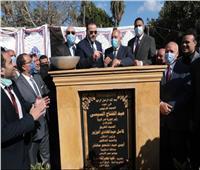 خدمي وترفيهي.. وزير النقل يضع حجر أساس مشروع «تحيا مصر المنصورة»