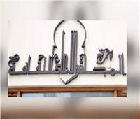 «علم النفس وإدارة الأزمات» في ندوة بالمجلس الأعلى للثقافة غداً