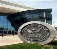 محمد عمران: الرقابة المالية عملت على تحسين مناخ الاستثمار بمصر