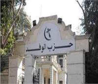 «أبو شقة»يكشف تفاصيل مؤامرةالإخوان للاستيلاء على حزب الوفد