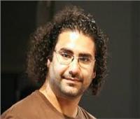 عدم قبول دعوى علاء عبدالفتاح بحمل «لاب توب» وموبايل أثناء «المراقبة»