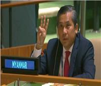 إقالة سفير ميانمار لدى الأمم المتحدة