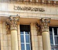 «مستقبل وطن» يكشف تعديلات قانون الشهر العقاري بشأن تسجيل العقارات