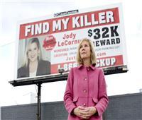 حكايات| «هل رأيت قاتلي؟!».. محاولة لاصطياد «مجرم» بإعلان طرق