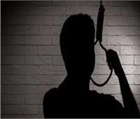 «الإهانة المميتة».. منتحر بولاق لطخوا وجهه بالشحم فشنق نفسه