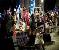 وسط مطالب برحيله.. استمرار الاحتجاجات ضد نتنياهو في إسرائيل