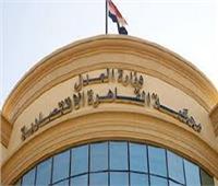 اليوم.. الحكم في دعوى تعويض ميريهام هشام بسبب فيديو تامر أمين