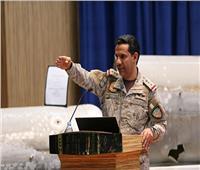 تحالف دعم الشرعية: 3 آلاف قتيل من ميليشيا الحوثي بمعركة مأرب