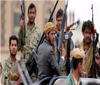 الجيش اليمني: مقتل أكثر من 350 حوثياً غرب مأرب