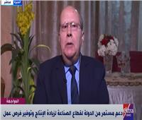 عبد الحليم قنديل: الرئيس يسعى لإحداث طفرة في معدلات الإنتاج والتصدير