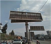 حي العجوزة يشن حملات لإزالة الإعلانات غير المرخصة