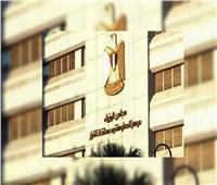 إحصائية جديدة من الحكومة لوضع فيروس «كورونا» في مصر
