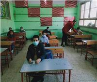 طلاب «الرابع الابتدائي» يؤدون أول أيام الامتحانات