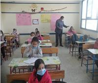 وسط إجراءات احترازية.. تلاميذ «الرابع الإبتدائي» يؤدون الامتحانات بقنا