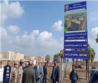 خلال عام.. إنشاء 3 تجمعات سكنية في كفر الشيخ