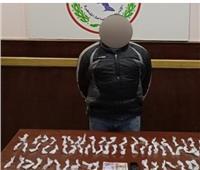 أمن القاهرة يضبط كمية من الهيروين مع عاطل بمدينة السلام