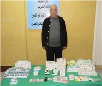 ضبط صاحب صيدلية يتاجر في الأدوية المخدرة بإمبابة