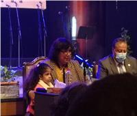 وزيرة الثقافة تقترح استثناء الطفلة «نور مكي» من شرط عمر جائزة المبدع الصغير