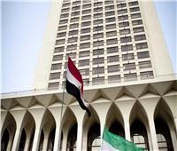 مصر تستنكر مواصلة الحوثيين للعمليات الإرهابية ضد السعودية