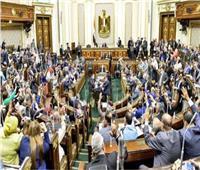 البرلمان يوافق على مجموع مواد  قانون بوابة العمره ويحيله لمجلس الدولة 