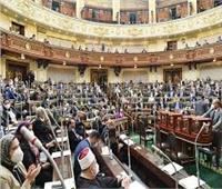 «تشريعية النواب» تبدأ مناقشة تعديل قانون الشهر العقاري المقدم من «حزب الأغلبية»