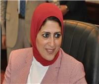 وزيرة الصحة: تسجيل ٤٥ ألف مواطن لتلقي لقاح كورونا خلال ١٢ ساعة