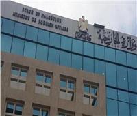 فلسطين تدين إجراءات الاحتلال الاستعمارية التوسعية في الأغوار