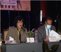 وزيرة الثقافة تشكر السيدة انتصار السيسي لدعمها المبدعين الصغار