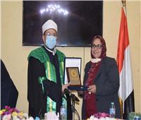 رئيس جامعة عين شمس يستقبل وزير الأوقاف