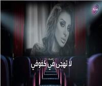 «ميدلي» يجمع أنغام ونانسي عجرم بمشاركة نجوم الخليج