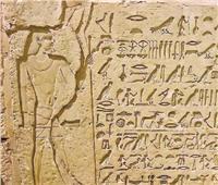 ظهور الكتابات الهيروغليفية والسومرية قبل ستة آلاف عام