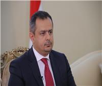 رئيس وزراء اليمن يشدد على ضرورة رفع مستوى التدخلات الإنسانية في مأرب