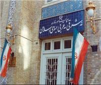 احتجاجا على تصريحات تركية.. طهران تستدعي سفير أنقرة لديها