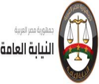 حبس 4 متهمين بنشر أخبار كاذبة على مواقع التواصل الاجتماعي