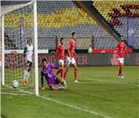 الشوط الأول| التعادل الإيجابي يسيطر على مباراة الأهلي والطلائع