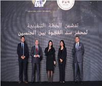 المشاط: «سد الفجوة» أول تعاون مؤسسي بين مصر والمنتدى الاقتصادي العالمي