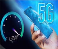 إيقاف تشغيل «5G» يحافظ على بطارية هاتفك