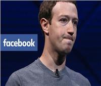 الأزمات تلاحق «فيسبوك».. وخبير: تستغل بيانات المستخدمين لتحقيق الأرباح